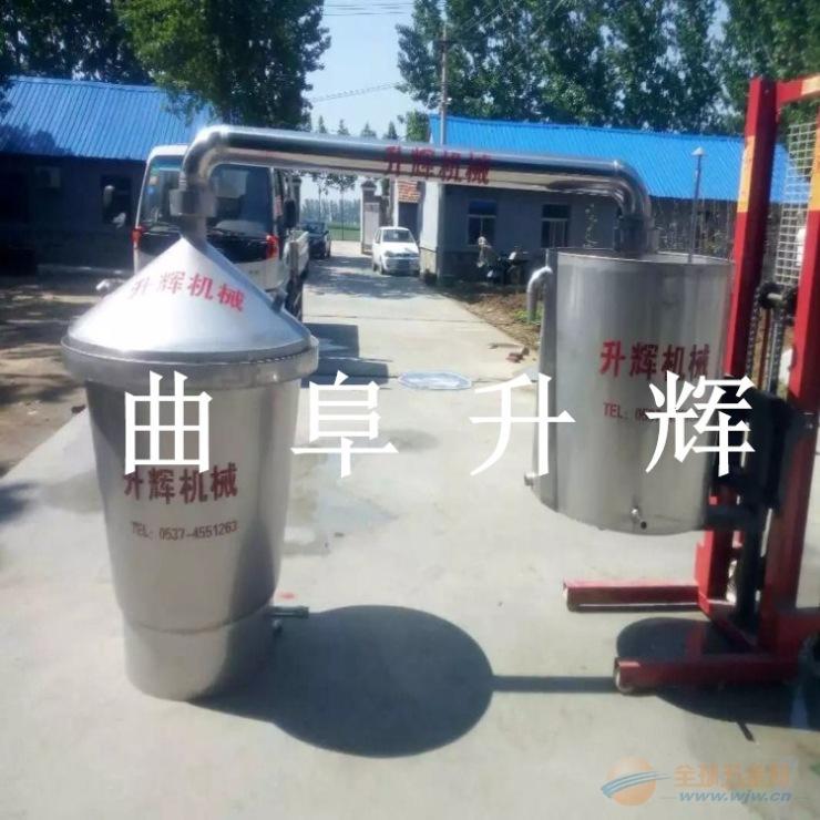 衡水酿酒设备