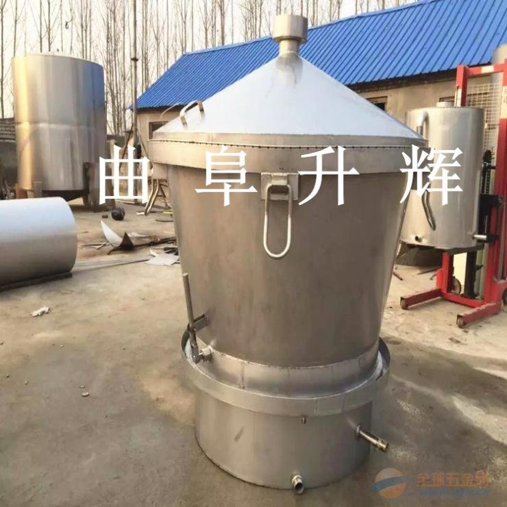 佛山蒸馏锅