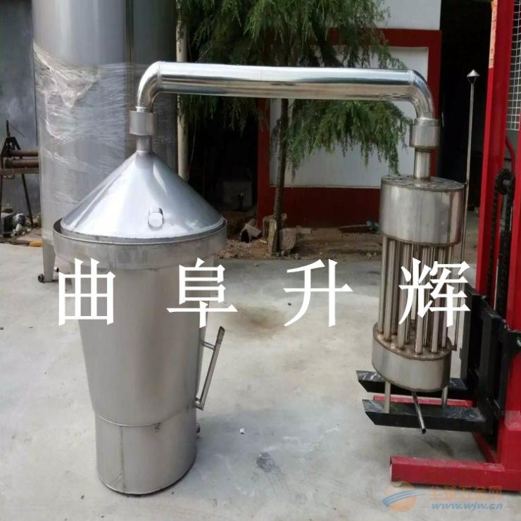 大型白酒酿酒设备