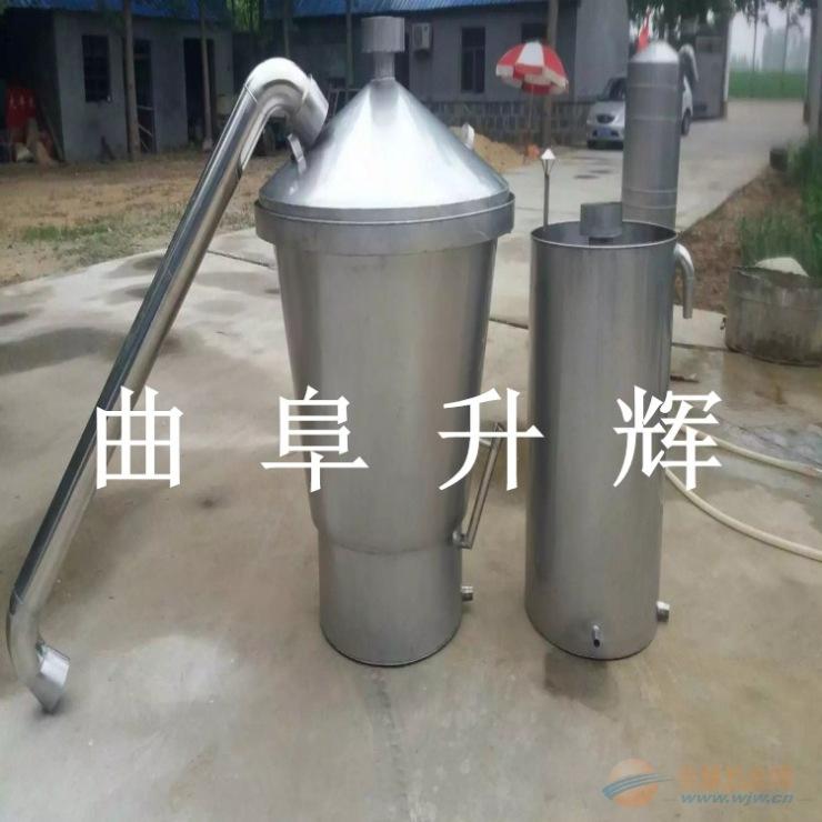 传统酿酒设备厂家