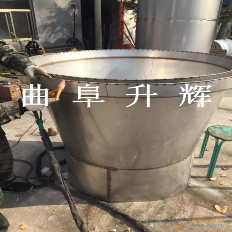 海口家用烧酒锅304烧酒设备