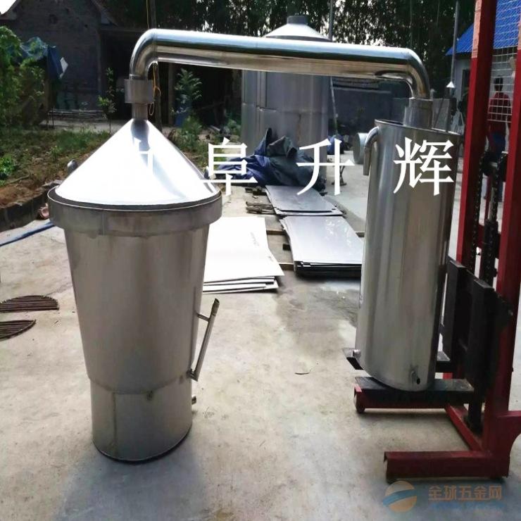 中山白酒蒸馏设备