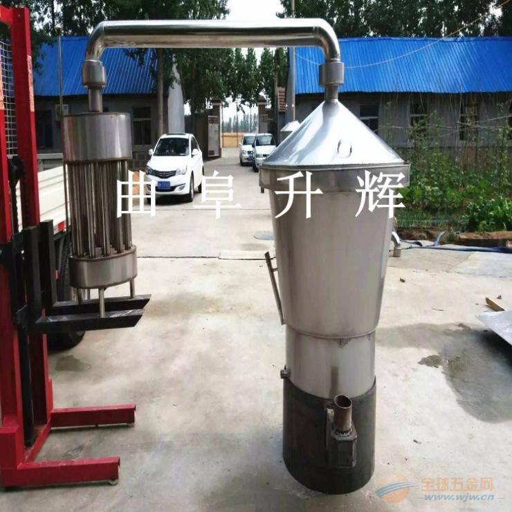 宜春200斤酿酒设备