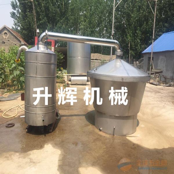 沈阳蒸馏锅价格