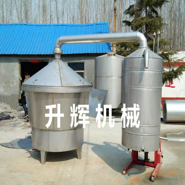 七台河蒸馏机