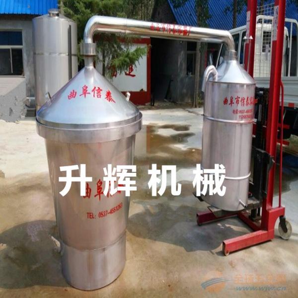 不锈钢蒸酒机生产厂家