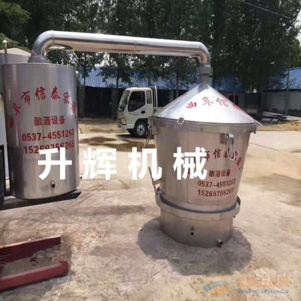 安康大米酿酒锅