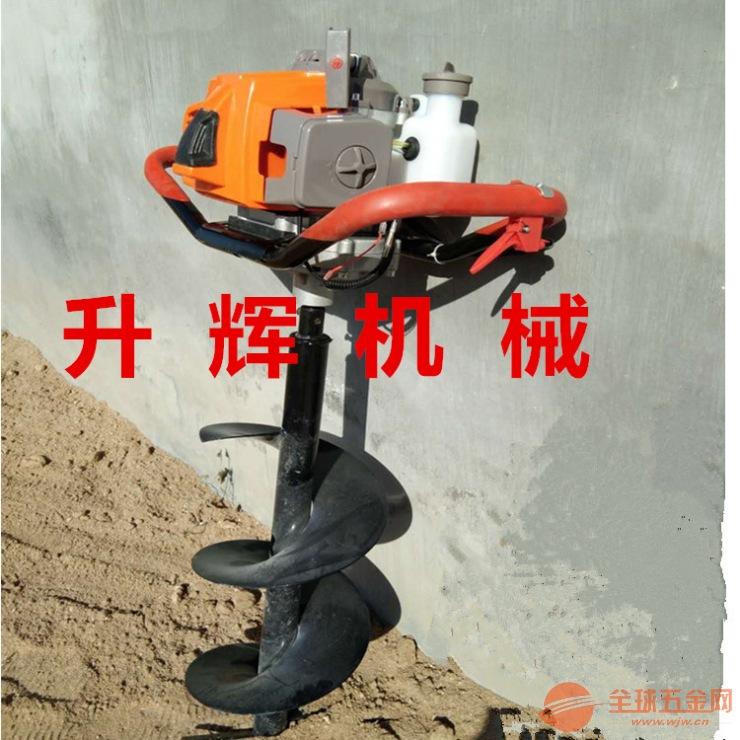 汽油挖坑机厂家 升辉直销手提式挖坑机 植树打孔机