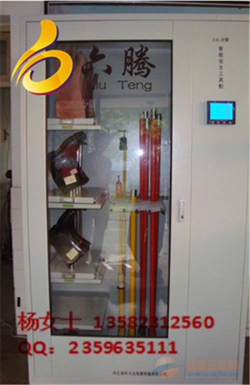常州电力安全工具柜价格