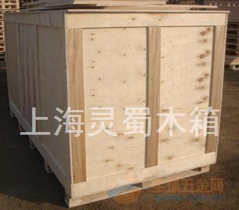 上海茸北镇免熏蒸木箱木托盘