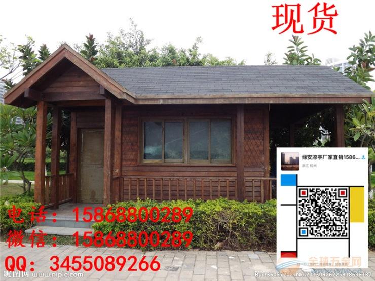 中式凉亭3dmax模型