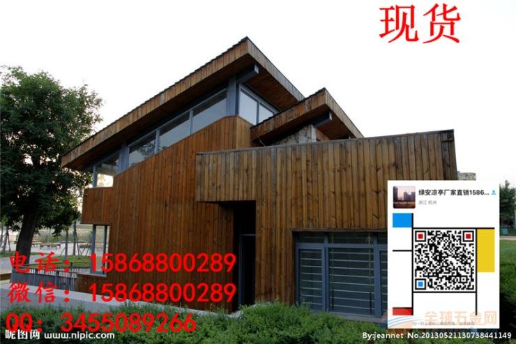 su中式凉亭模型