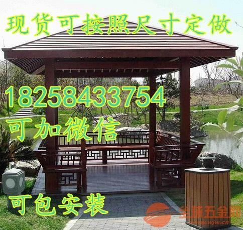 中式凉亭的规格