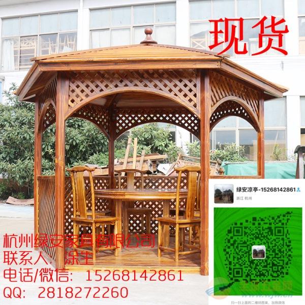 重庆防腐木八角亭