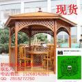 绿安家具 防腐木凉亭