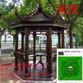 防腐木凉亭可用于广场公寓公园
