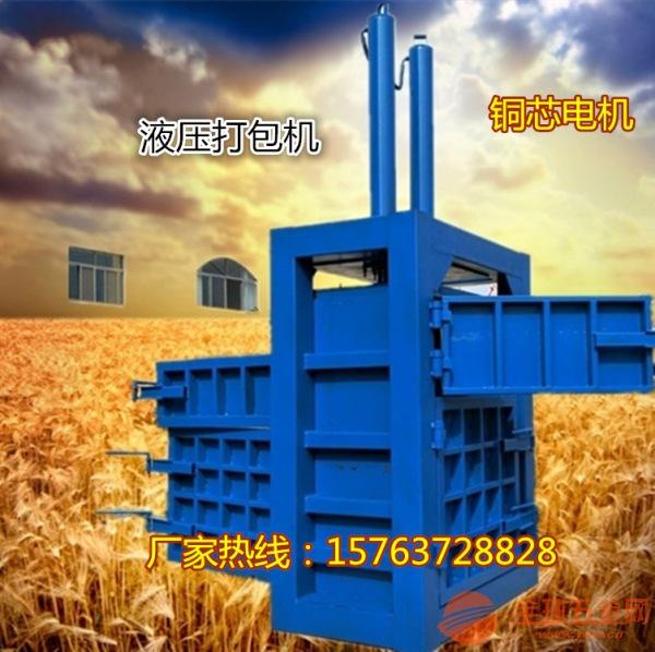 北京服装液压打包机厂家