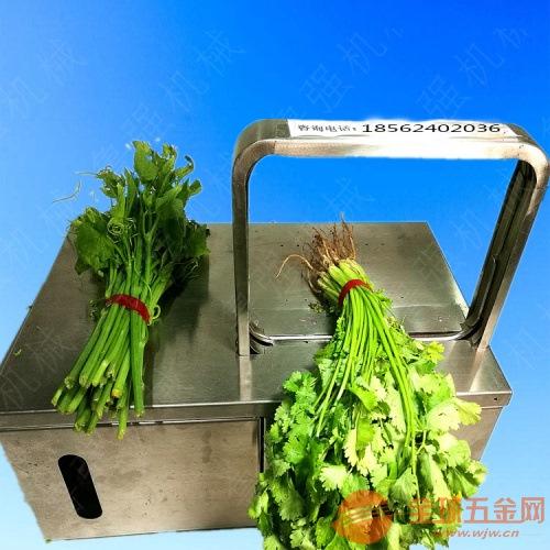 四川感应式豆角扎捆机 青菜捆绑机 捆菜机