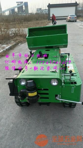 履带式施肥开沟旋耕机