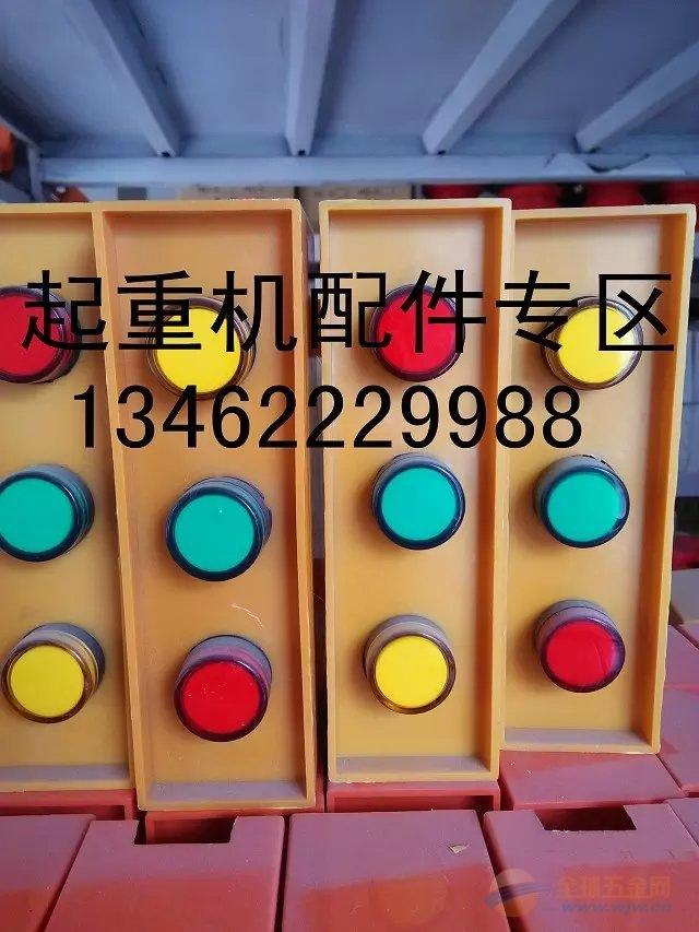 衢江双梁起重机服务13462229988