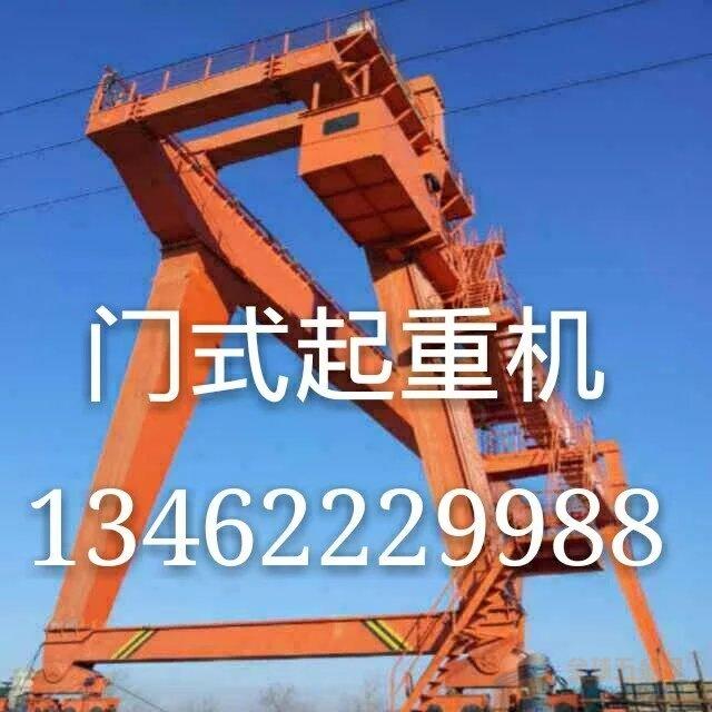 龙游天吊13462229988