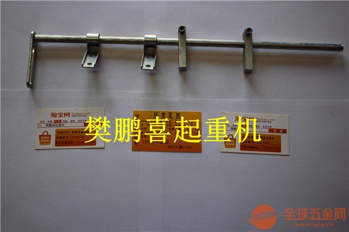 蒲江县单梁起重机13462229988