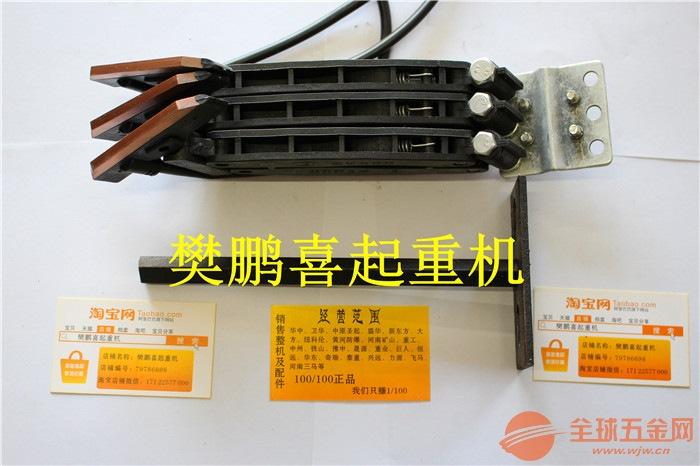 贵南县电动葫芦/贵南县桥式起重机