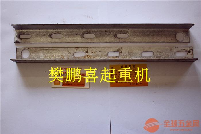 聂拉木县龙门吊13462229988