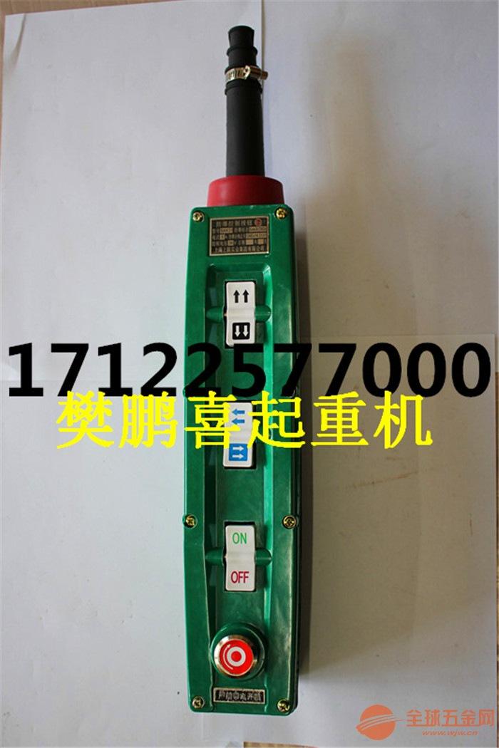 天元区桥式起重机13462229988