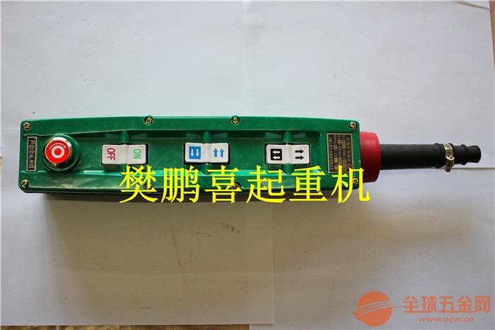 麻阳苗族自治县防爆起重机找哪家