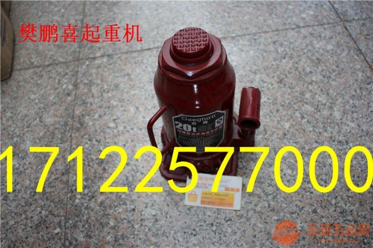 西峡县电动葫芦/西峡县航车/遥控器/无线遥控器