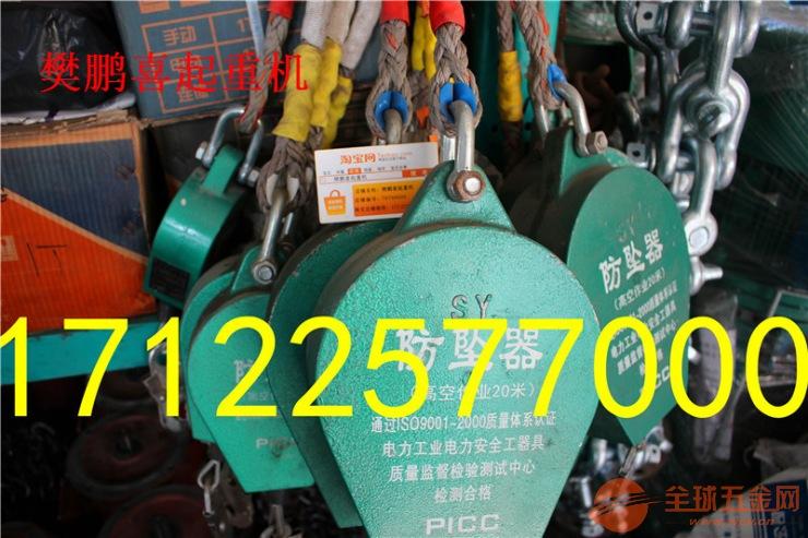 宁阳县电动葫芦/宁阳县天吊/遥控器/无线遥控器