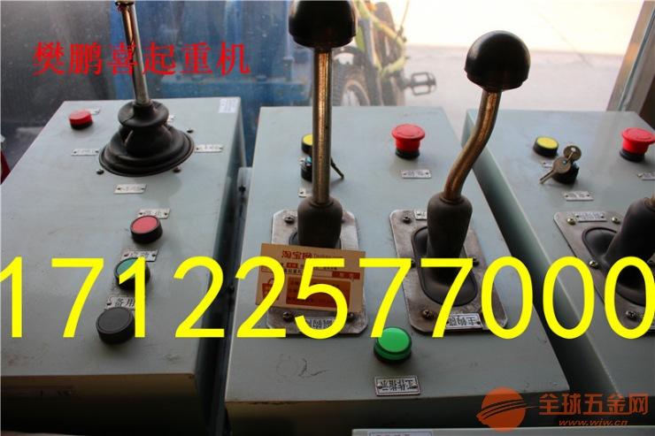 涧西电动葫芦/涧西单梁起重机/遥控器/无线遥控器
