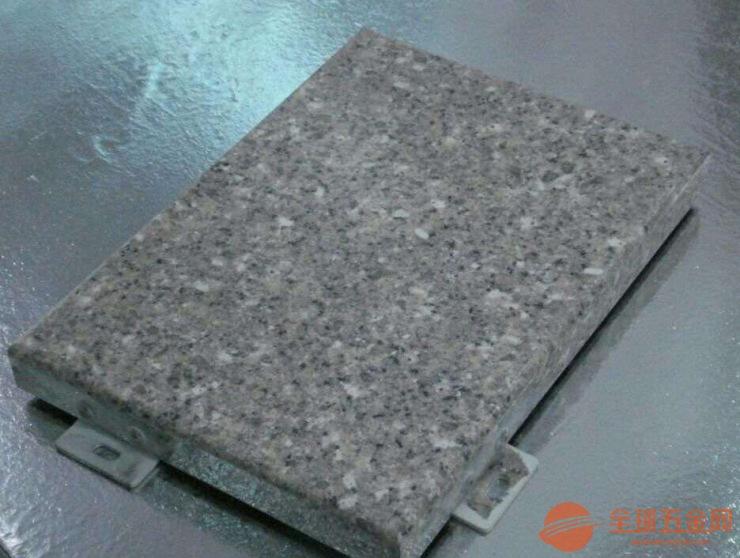 江苏铝单板厂家直销、价格实惠
