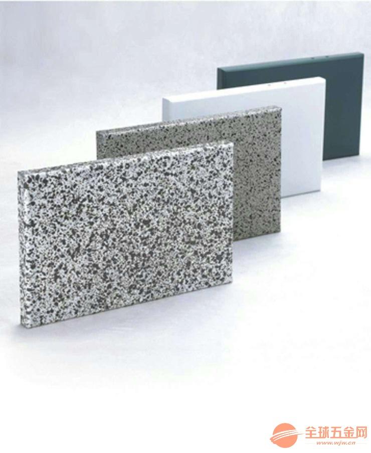 苏州铝单板厂家直销。价格实惠