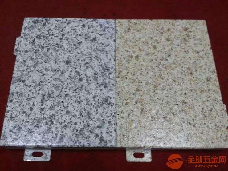 山西铝单板厂家直销、价格实惠
