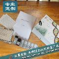 植物水杨酸(SA)ELISA试剂盒厂家