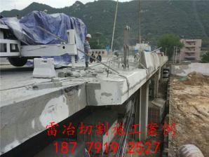 桥梁扩建护栏切割拆除