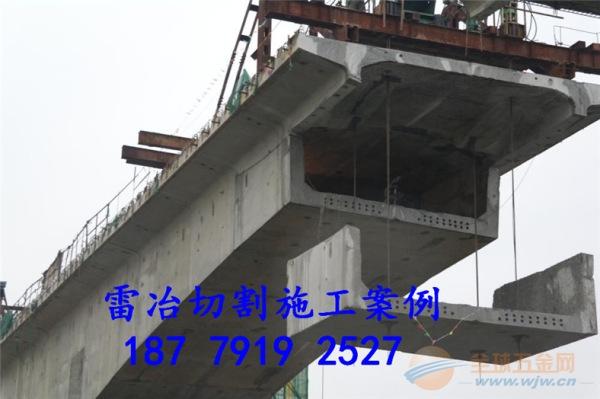 佛山跨线桥切割拆除、桥梁切割拆除、绳锯切割技术