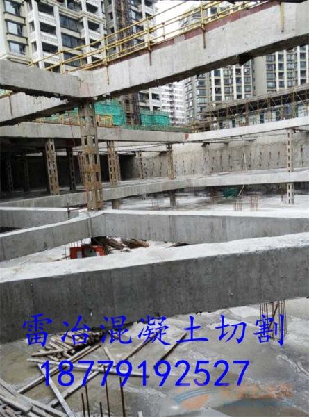 武汉基坑支护梁切割、支撑梁切割、支护梁拆除、绳锯切割技术