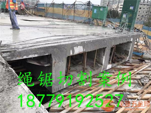 佛山桥梁扩建护栏切割拆除、桥梁切割拆除、桥墩切割拆除、绳锯切割