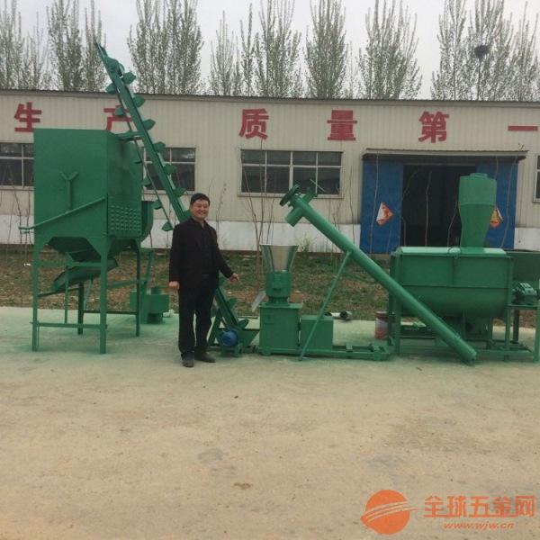 仁化县猪饲料颗粒机组 羊饲料秸秆颗粒机
