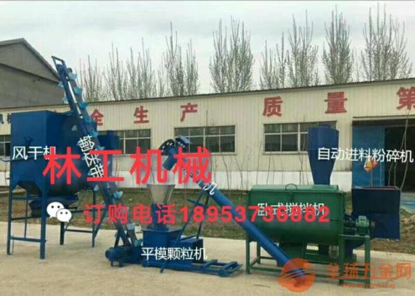 曲江区销售饲料颗粒机成套设备 饲料颗粒生产线