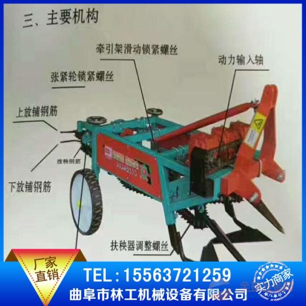 襄阳县最新型花生收割机