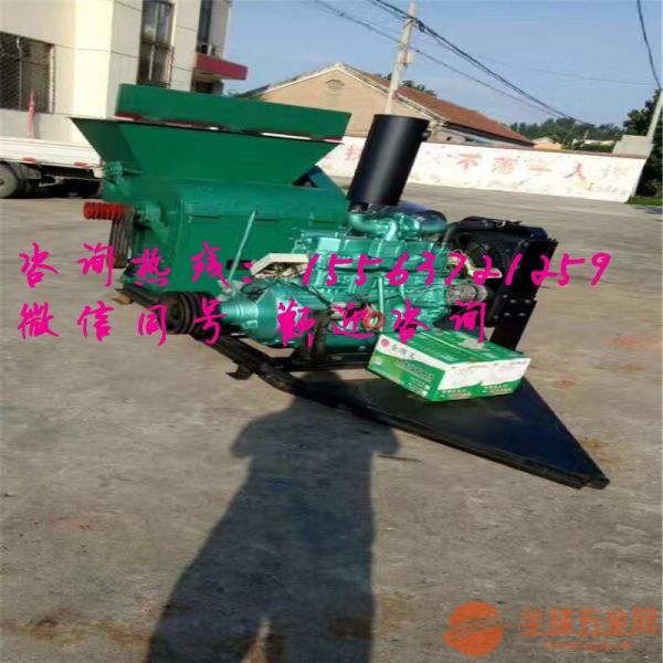 中方秸秆粉碎机/粉草机(多图)