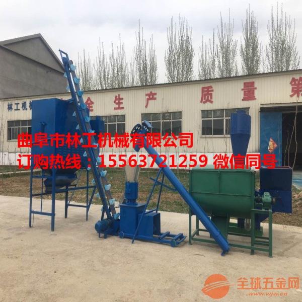 永新县小型家用畜牧养殖用饲料颗粒机组价格