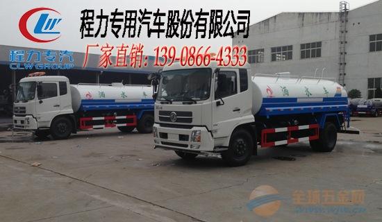 东风天锦高端洒水车,12立方洒水车价格,厂家