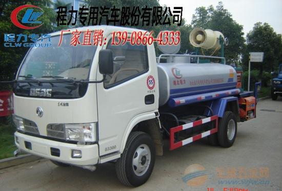 10吨雾炮喷洒车厂家报价,价格