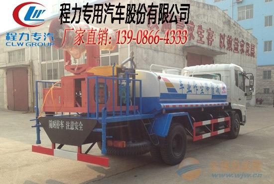 降尘车车载喷药机设备70米
