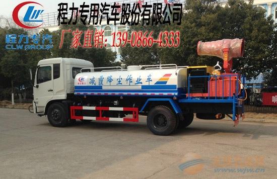 10噸霧炮噴灑車廠家報價,價格